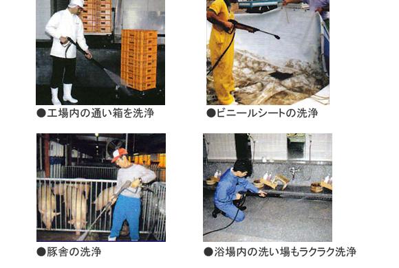 高圧洗浄機 ジェットマンGCD2215【代引不可】商品詳細02