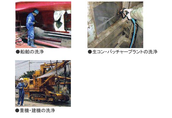 高圧洗浄機 ジェットマンGCD2215【代引不可】商品詳細03