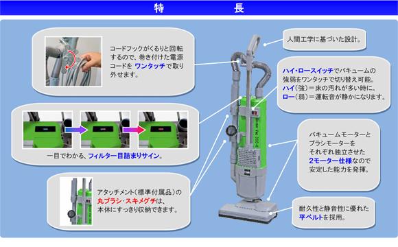 蔵王産業 ビーターバック350-2 - カーペット用バキュームクリーナー商品詳細03