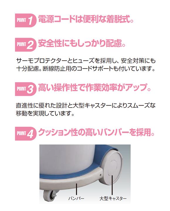 コンドル バキュームクリーナーCVC-301X商品詳細03
