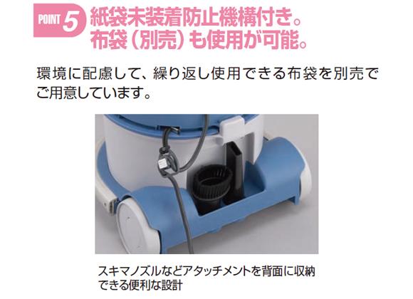 コンドル バキュームクリーナーCVC-301X商品詳細04