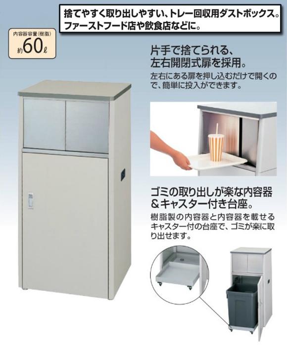 トレートラッシュSG60(両面)商品詳細01