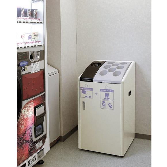 山崎産業 紙コップ用ダストボックスK-500