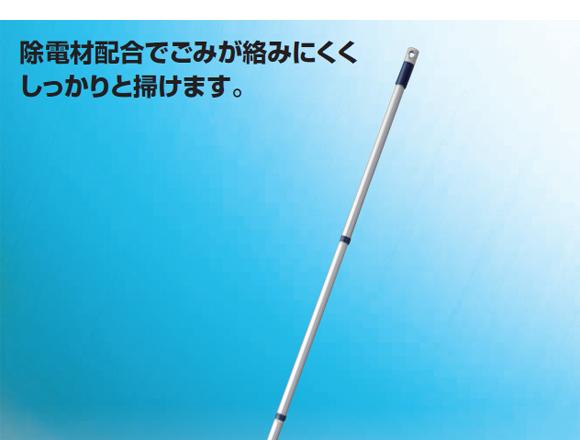 JP 自由箒32商品詳細03