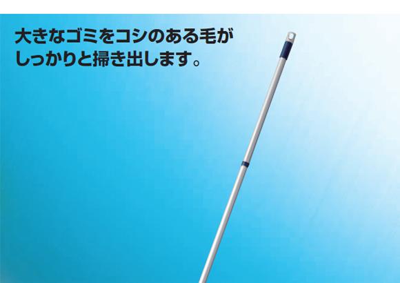 JP ブルロンF商品詳細03