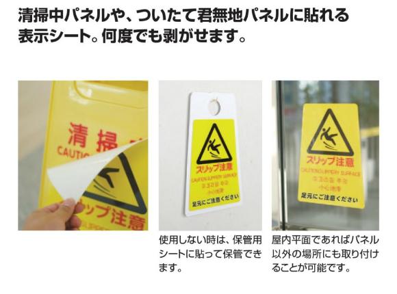 プロテック ペタサイン(4ヶ国語)商品詳細01