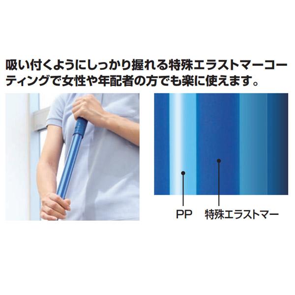 山崎産業 プロテック フリーハンドルタッチワン PH(伸縮柄)商品詳細02
