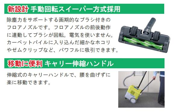 アマノ JV-2e(専用充電器付き) - コードレスバキュームクリーナー商品詳細02