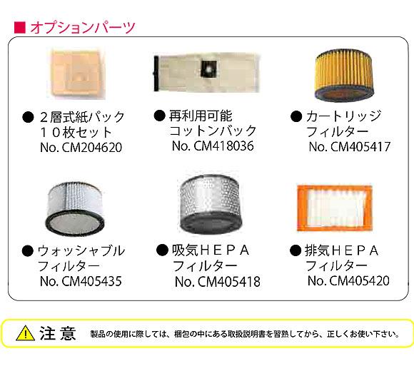 日本クランツレ CA15 - 業務用ドライ専用バキュームクリーナー 02
