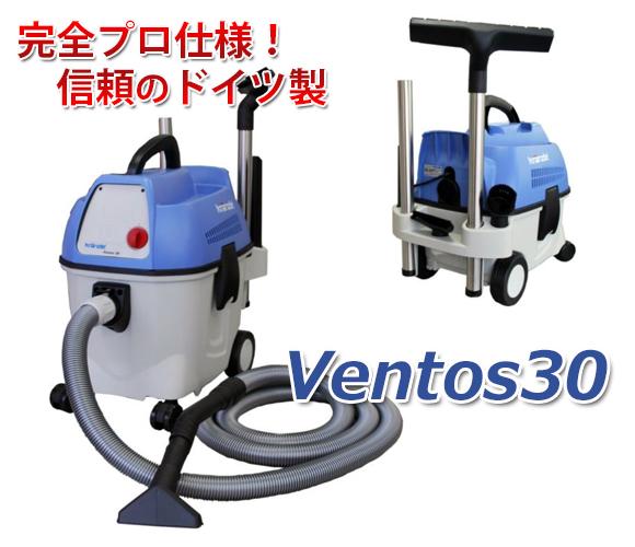 日本クランツレ ベントス30 - 業務用乾湿両用バキュームクリーナー商品詳細01