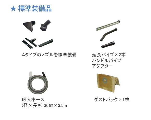 日本クランツレ ベントス30 - 業務用乾湿両用バキュームクリーナー商品詳細03