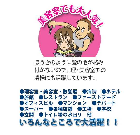 ソニカル ライトウォーターブルーム商品詳細04