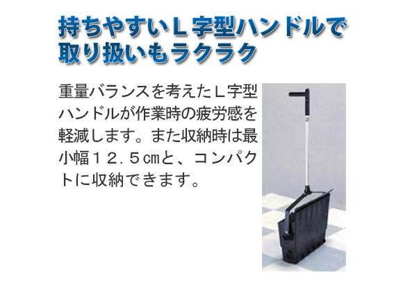 ソニカル ウォーターパン商品詳細05