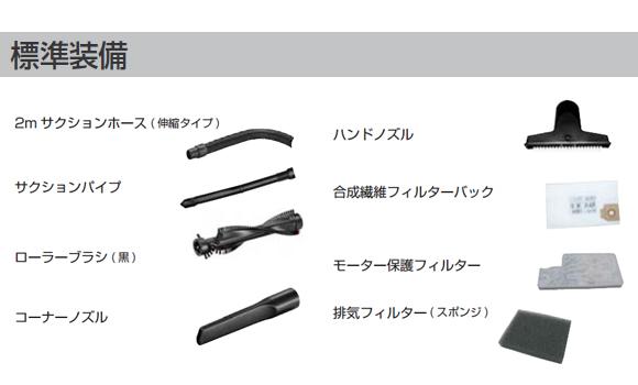 ケルヒャーCV30/1商品詳細06