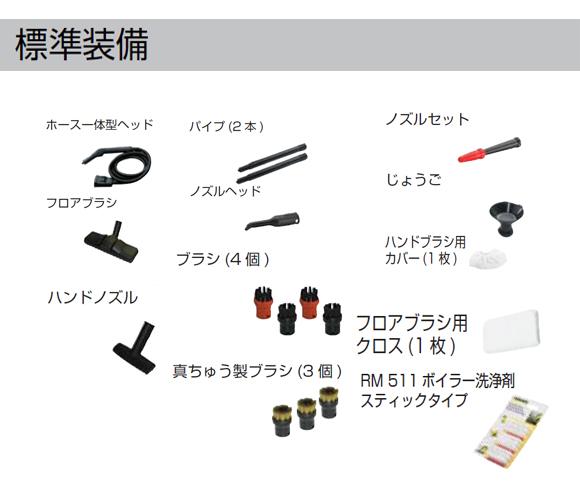 ケルヒャーDE 4002 プラス商品詳細05