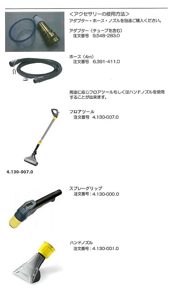 【リース契約可能】ケルヒャー BRC 30/15 C - 業務用手押し式カーペット洗浄機【代引不可】10