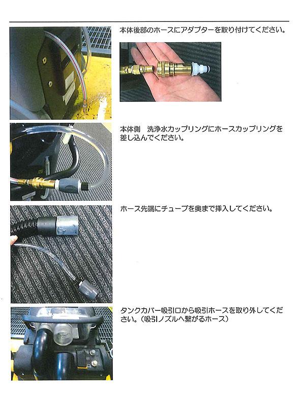 【リース契約可能】ケルヒャー BRC 30/15 C - 業務用手押し式カーペット洗浄機【代引不可】11
