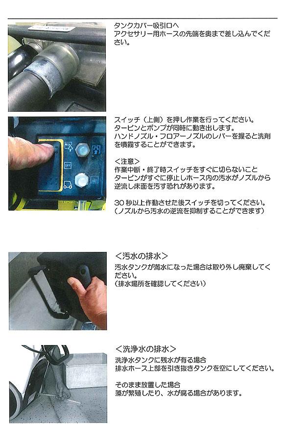 【リース契約可能】ケルヒャー BRC 30/15 C - 業務用手押し式カーペット洗浄機【代引不可】12