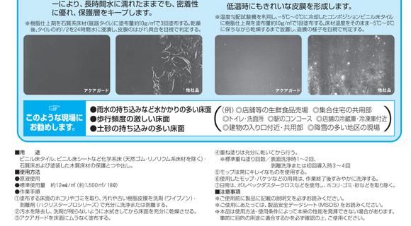 商品詳細04