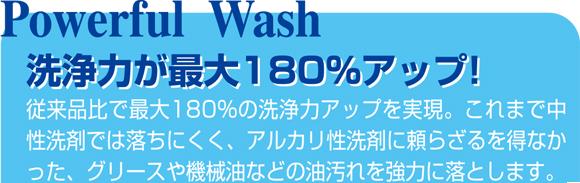 ユーホーニイタカ 強力ハイパークリーンエコ[18L] - 中性万能洗剤 無リン商品詳細05