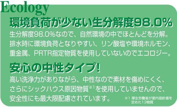 ユーホーニイタカ 強力ハイパークリーンエコ[18L] - 中性万能洗剤 無リン商品詳細07