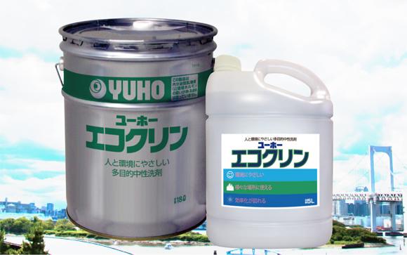 ユーホーニイタカ エコクリン[18L] - 人と環境にやさしい多目的中性洗剤商品詳細09