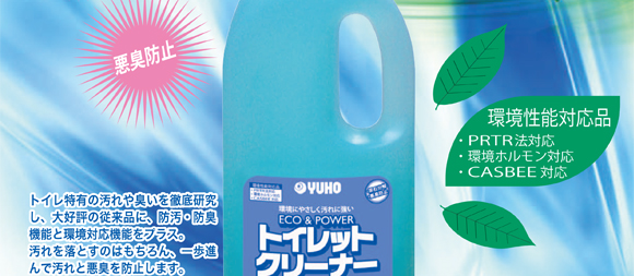 ユーホーニイタカ ECO&POWER トイレットクリーナー中性[1Lx12] - 環境に優しく汚れに強い商品詳細02
