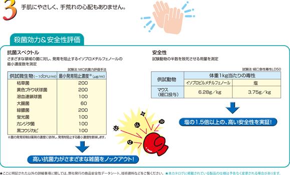 ユーホーニイタカ 水石鹸ノーブル[18L] - 濃縮ハンドソープ商品詳細14