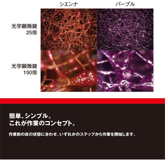 スリーエム ジャパン スコッチ・ブライトダイヤモンドパッド商品詳細07