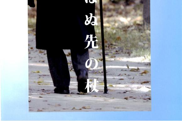 ミヤキ コロンバン商品詳細02