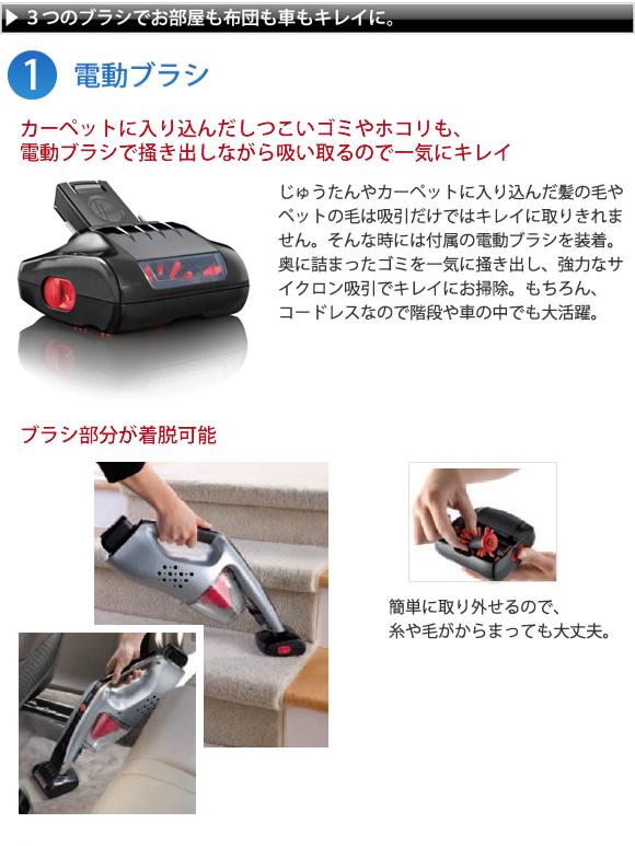 フーバー フーバー・プラチナ コードレスハンドバキューム商品詳細04