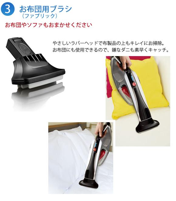 フーバー フーバー・プラチナ コードレスハンドバキューム商品詳細06