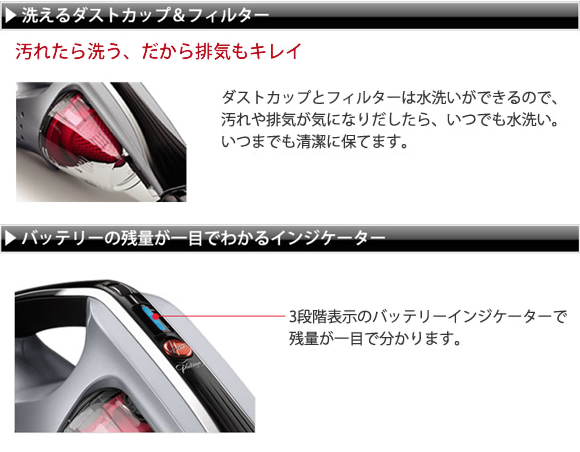 フーバー フーバー・プラチナ コードレスハンドバキューム商品詳細07