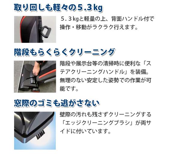 フーバー ハッシュトーンライト CH50400 アップライトバキューム商品詳細06