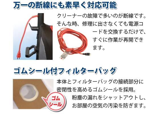 フーバー ハッシュトーンライト CH50400 アップライトバキューム商品詳細07