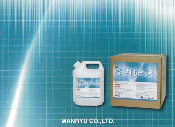 万立(白馬) ミラクルトップ[18L] - 超防汚性樹脂ワックス商品詳細02