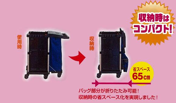SYR トップコンテナー商品詳細03