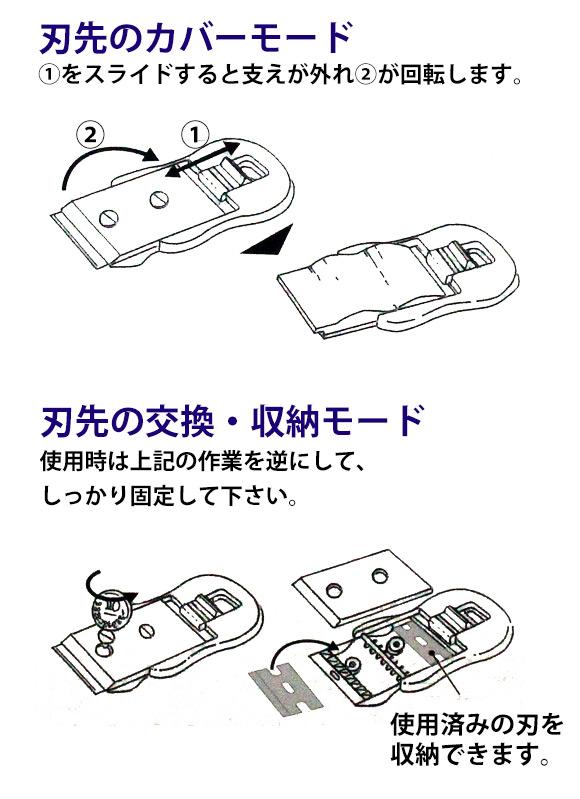 >ナルビー ナピカZ 替刃3枚付 - ワンタッチロック機構付きガラススクレイパー