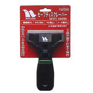 ナルビー セーフティスクレーパー - 安全設計、片手で操作、刃の交換が簡単なスクレイパー