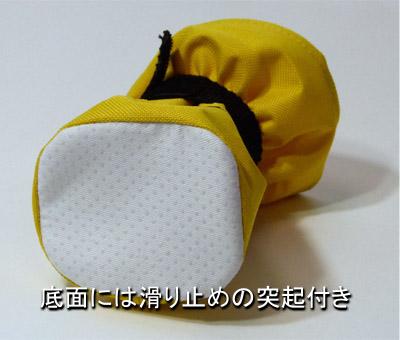 ピカコーポレイション きゃたシュー(4個入) - 脚立用脚カバー