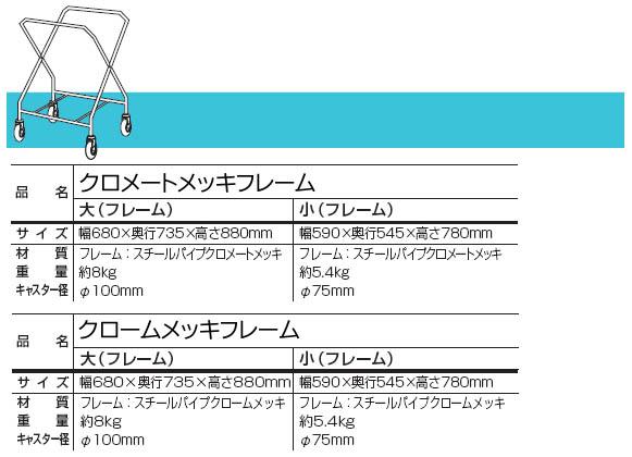 山崎産業 コンドル 帯電防止ダストカート(※布袋付き)【代引不可】02