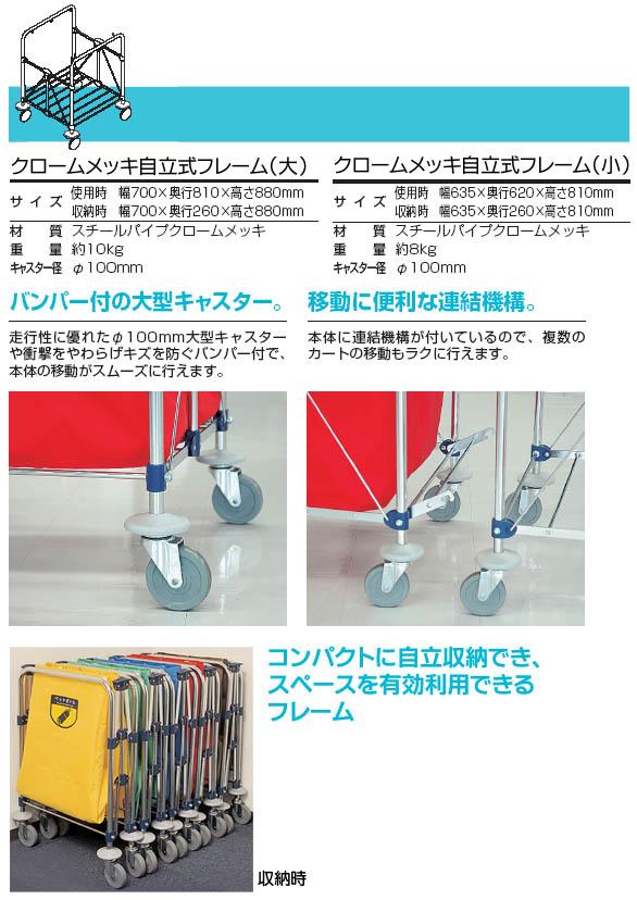 山崎産業 コンドル 帯電防止ダストカート(※布袋付き)【代引不可】03