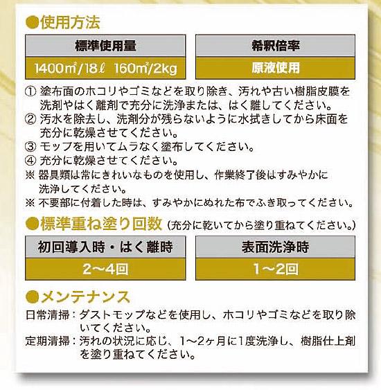 コニシ グラッシー詳細04