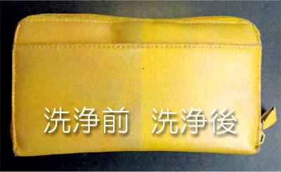 ノーリス スーパーソリッド[110g] - 研磨剤を含まない業務用中性万能クリーナー 04