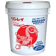 リンレイ ドラゴンリムーバー[18L] - 超強力濃縮ハクリ剤