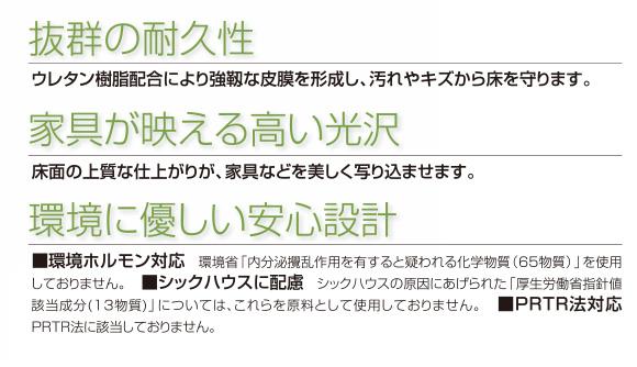 Nユシロ ユシロンコート ジャスフィット 04