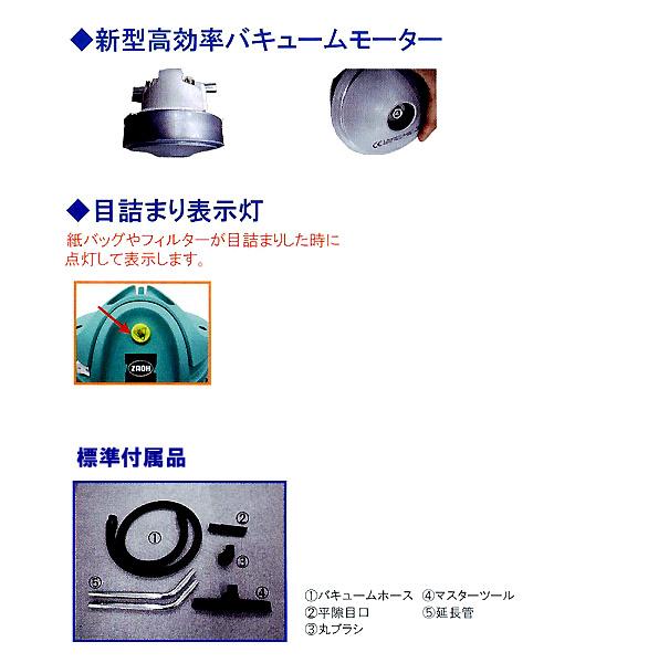 蔵王産業 バックマン サニーヘパW02
