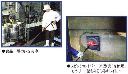 【リース契約可能】蔵王産業 ジェットマン FCHD0708【代引不可】 01
