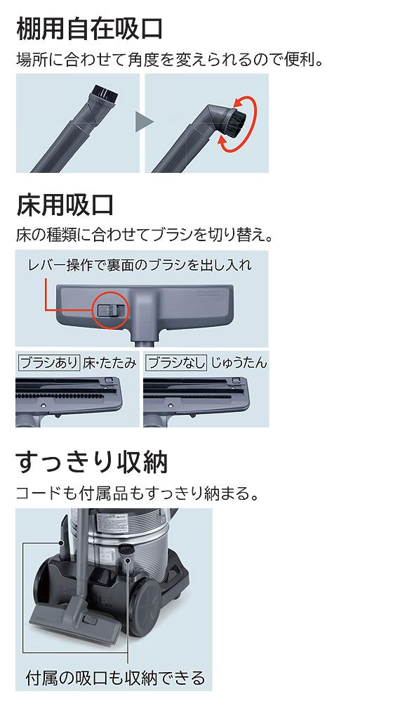 日立 CV-GR1800 - 業務用布フィルター掃除機[ダストカップ]03