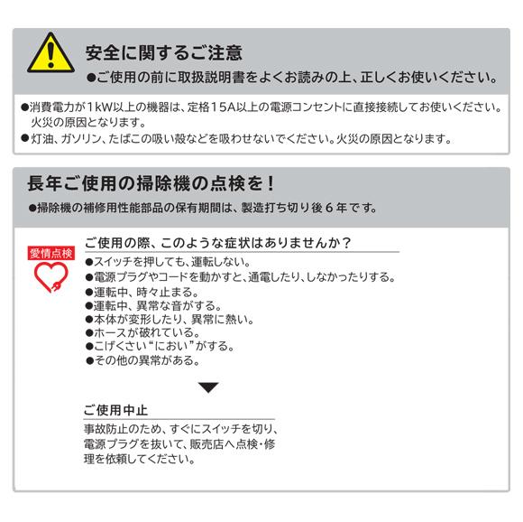 日立 CV-GR1800 - 業務用布フィルター掃除機[ダストカップ]05